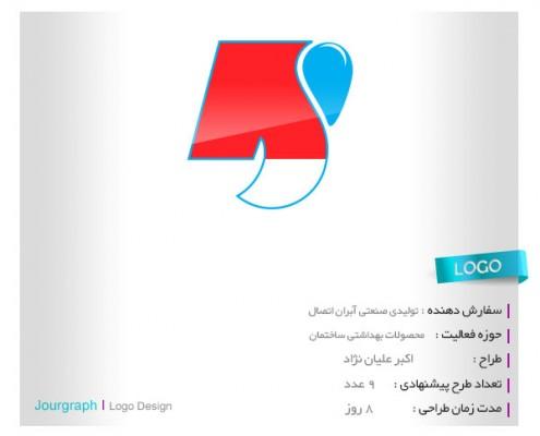 طراحی لوگو , طراحی آرم , تعرفه طراحی لوگو , لوگو تایپ , طراحی برند