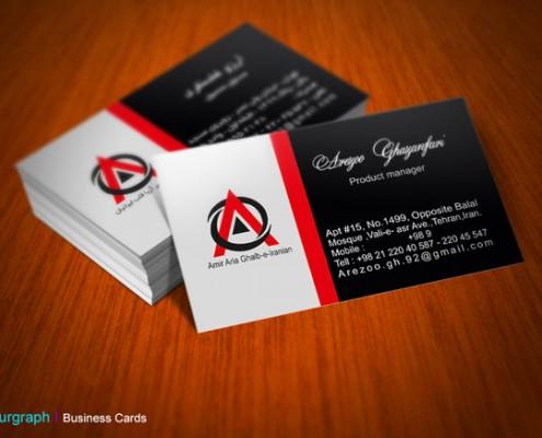 کارت ویزیت تجهیزات پزشکی , چاپ کارت ویزیت فوری , کارت ویزیت خاص