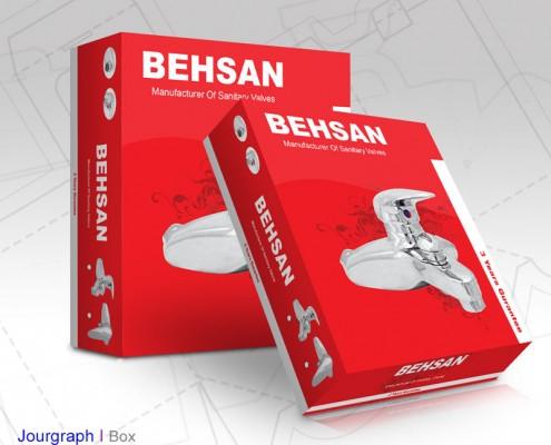 چاپ جعبه , طراحی و چاپ جعبه , قیمت چاپ جعبه , چاپ جعبه شیرآلات