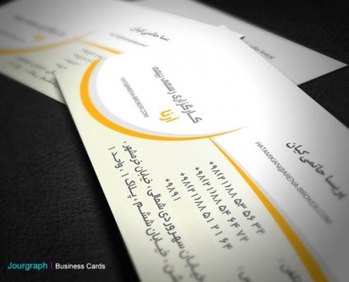 چاپ کارت ویزیت , کارت ویزیت فوری , کارت ویزیت کارگزاری