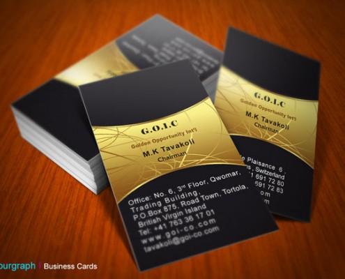 کارت ویزیت بازرگانی , چاپ کارت ویزیت فوری , کارت ویزیت خاص
