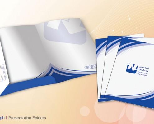 چاپ فولدر , چاپ پوشه اداری , فولدر تبلیغاتی , طراحی فولدر , چاپ فولدر آ4