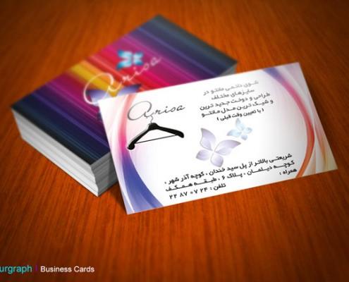 چاپ کارت ویزیت خیاطی , کارت ویزیت فوری , کارت ویزیت خاص