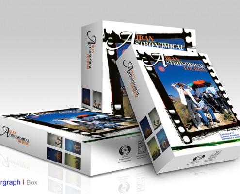 چاپ جعبه , طراحی و چاپ جعبه , قیمت چاپ جعبه , چاپ جعبه مقوایی