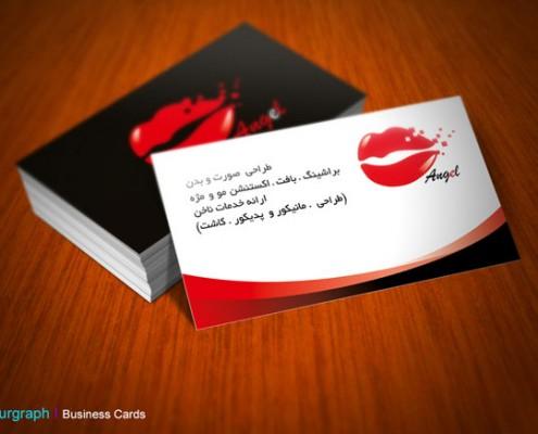 چاپ کارت ویزیت کاشت ناخن , کارت ویزیت فوری , کارت ویزیت خاص