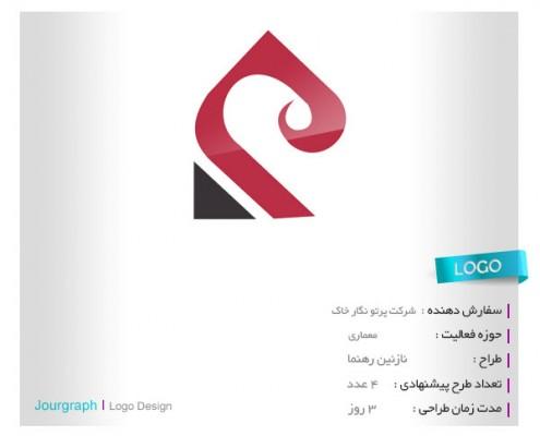 طراحی آرم , طراحی لوگو اسم , لوگو تایپ , طراحی برند