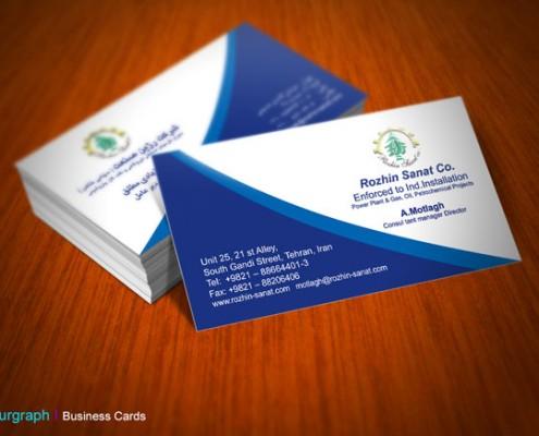 چاپ کارت ویزیت مهندسی , کارت ویزیت فوری , کارت ویزیت خاص