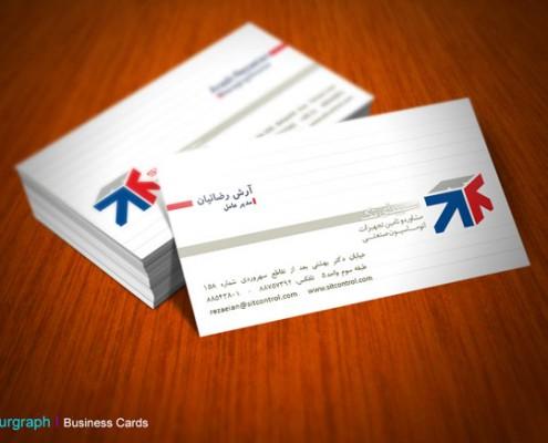چاپ کارت ویزیت بازرگانی , کارت ویزیت فوری , کارت ویزیت خاص