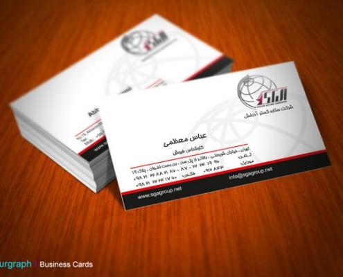 کارت ویزیت , چاپ کارت ویزیت شرکت , کارت ویزیت فوری , کارت ویزیت خاص