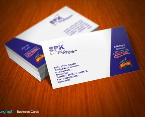 چاپ کارت ویزیت شرکت تجاری , کارت ویزیت فوری , کارت ویزیت خاص