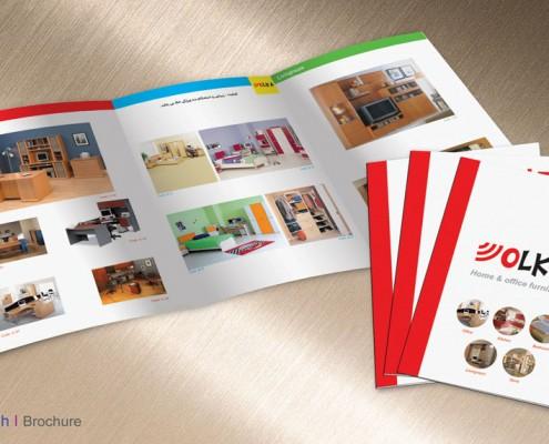 طراحی و چاپ بروشور , چاپ بروشور رنگی