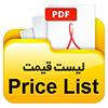 لیست قیمت سررسید 97