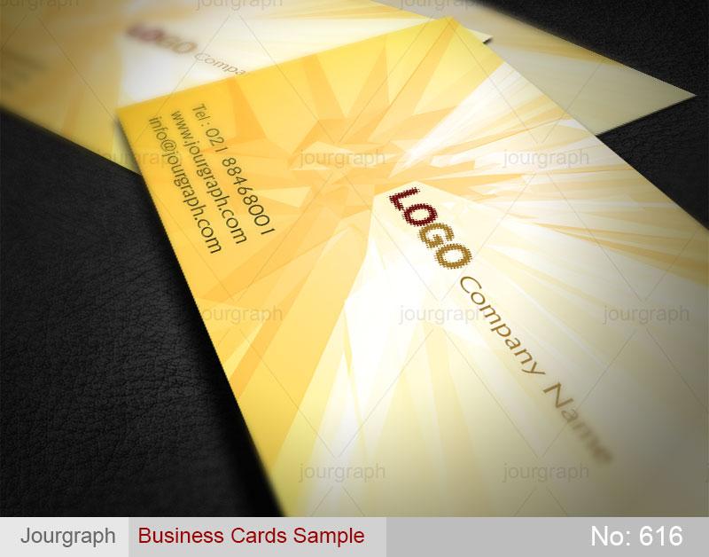 نمونه طرح کارت ویزیت , کارت ویزیت سازمان