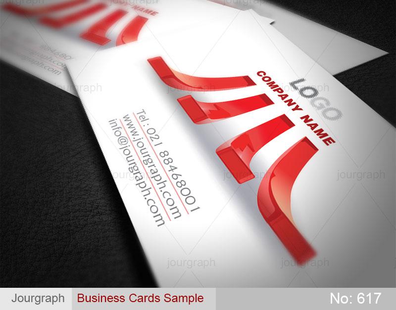 نمونه طرح کارت ویزیت , کارت ویزیت دفتر