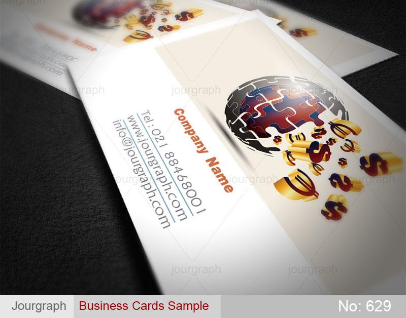 نمونه طرح کارت ویزیت , کارت ویزیت صرافی
