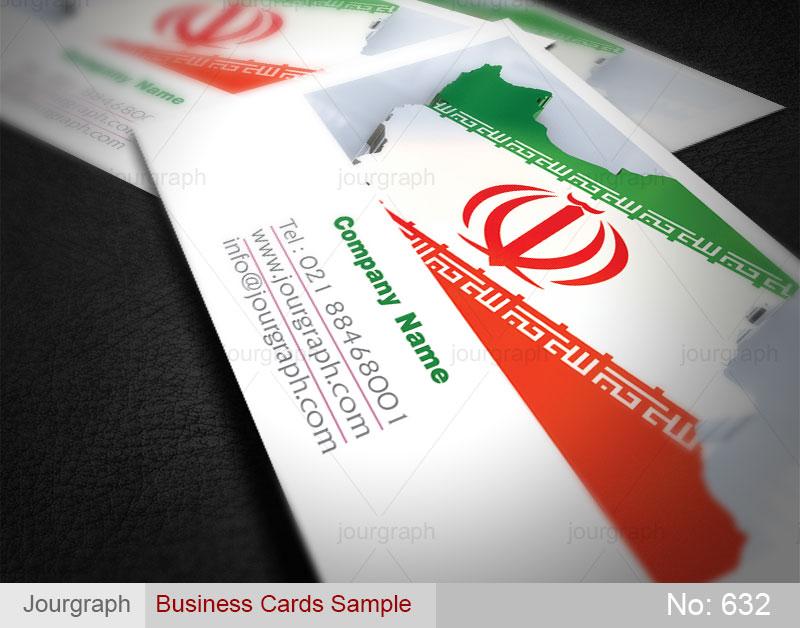 نمونه طرح کارت ویزیت , کارت ویزیت فوری , کارت ویزیت پرچم ایران