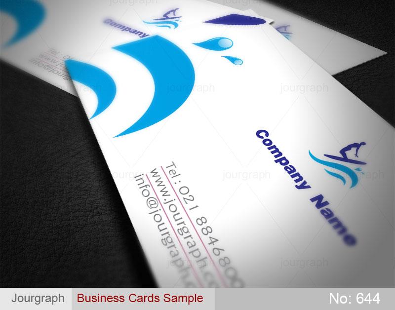 نمونه طرح کارت ویزیت , کارت ویزیت فوری , کارت ویزیت استخر