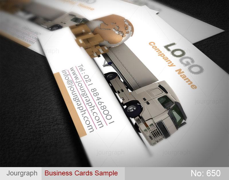 نمونه طرح کارت ویزیت , کارت ویزیت فوری , کارت ویزیت حمل و نقل