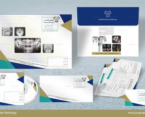 پاکت فیلم رادیولوژی , پاکت رادیولوژی